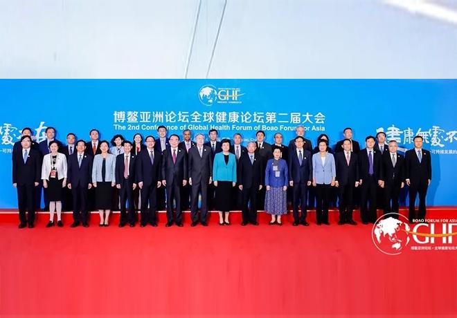 山东建邦集团参加博鳌亚洲论坛全球健康论坛第二届大会开幕式并承办中日新时代健康论坛